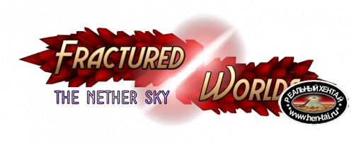 Fractured Worlds : The Nether Sky  [v.0.13.5] (2018/PC/ENG)