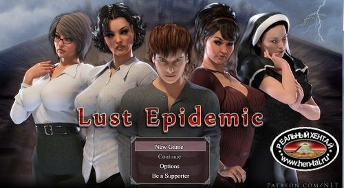 Lust Epidemic / Эпидемия страсти [v.37011] + Extras + incest patch[2018/PC/ENG/RUS] Uncen