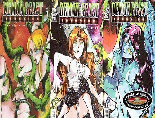 Demon Beast Invasion / Вторжение Демонозверя