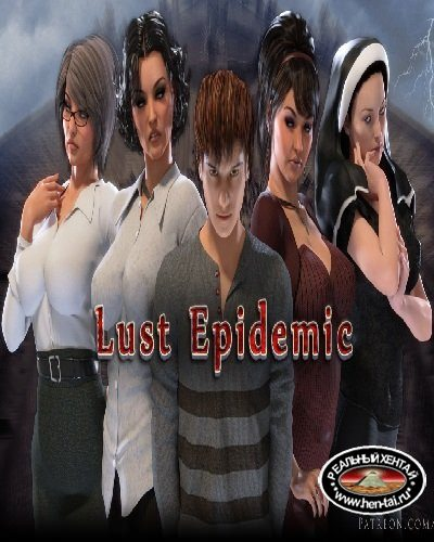 Lust Epidemic  [ v.48022 + Incest patch + Extra] (2018/PC/RUS/ENG)