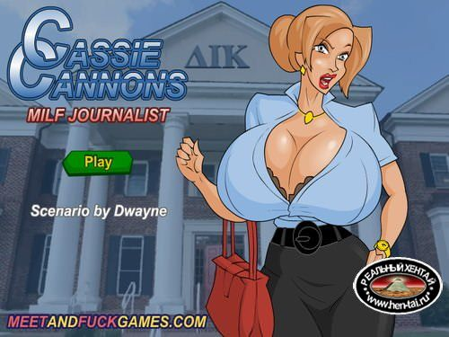 Cassie Cannons: MILF Journalist (meetandfuck)