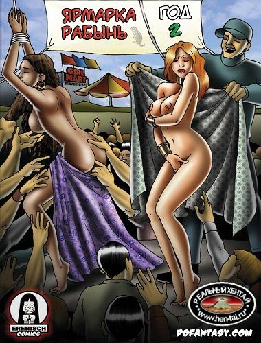 Slave Fair - Year 2