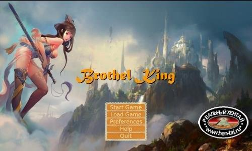 Brothel King  [v.0.14] (2018/PC/ENG)