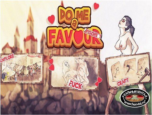 Do me a favour [Ver.0.1] (2018/PC/RUS)