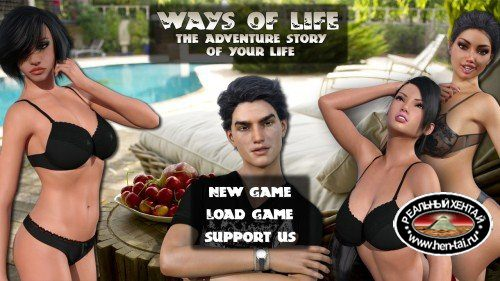 Ways of Life  [  v.0.5.2] (2018/PC/RUS/ENG)