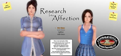 Research Into Affection [v.0.6.5] [DrSmith]) [2018/PC/ENG] Uncen