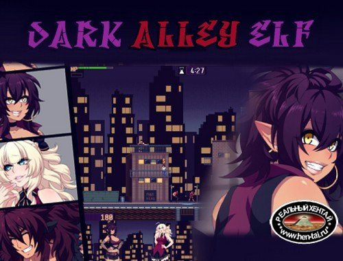 Dark Alley Elf [Ver.1.11] (2018/PC/ENG)