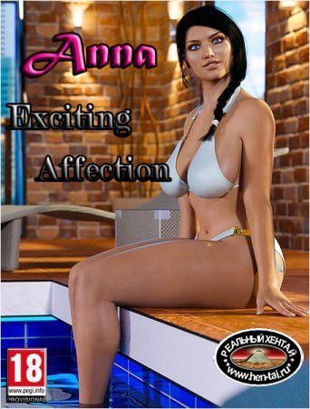 Anna Exciting Affection  [  v.1.2 bug fix + Wallpaper pack] (2018/PC/ENG)