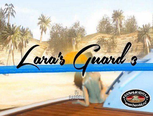 Laras Guard 3