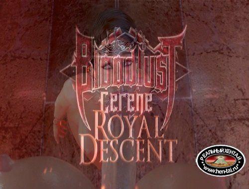 Bloodlust Cerene - Royal Descent Survey.
