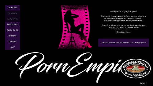 Porn Empire [v.0.73a][2018/PC/ENG] Uncen