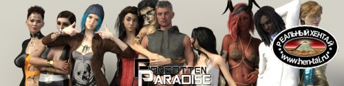 Forgotten Paradise  [ v.0.11 + Walkthrough] (2018/PC/RUS/ENG)