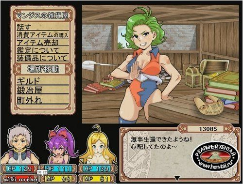 Dungeon of erotic master [Ver.1.10] (2018/PC/Japan)
