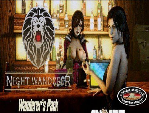 Night Wanderer's Pack