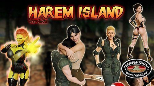 Harem Island [v.0.8a][2018/PC/ENG] Uncen