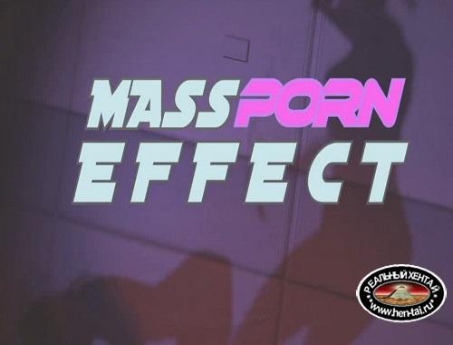Episode 1 (Mass Effect 3)