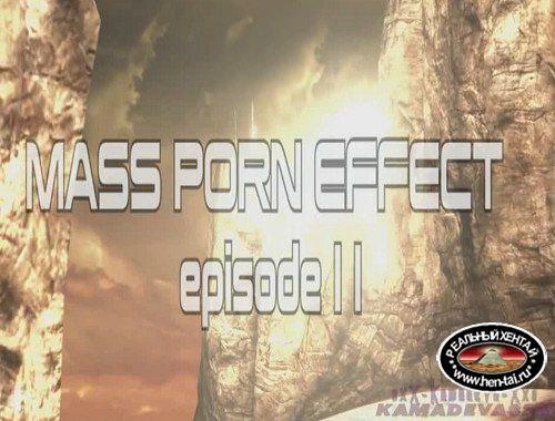 Episode 2 (Mass Effect 3)