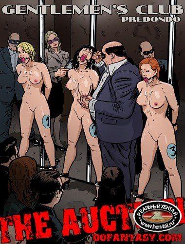 Gentlemen's Club - The Auction
