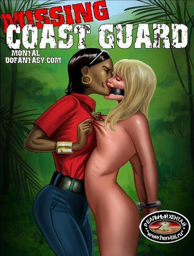 Missing Coast Guard.