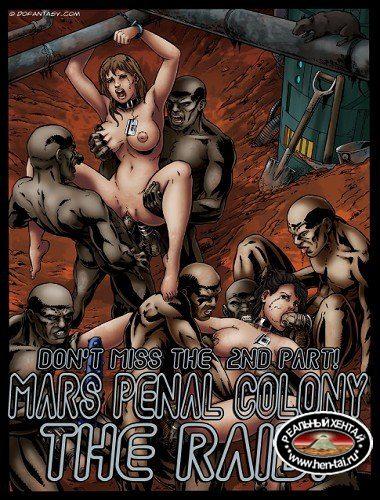 Mars Penal Colony