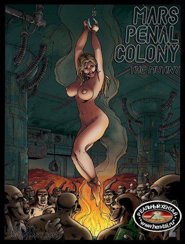 Mars Penal Colony 2