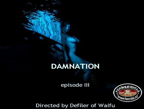 Damnation 3