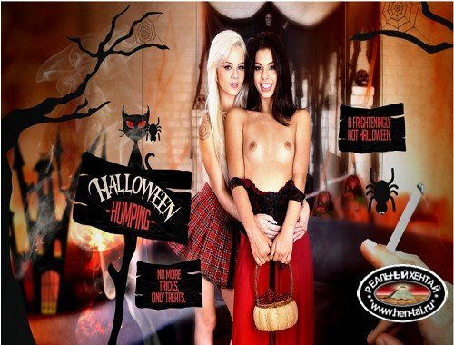 Halloween Humping (2015/PC/ENG)
