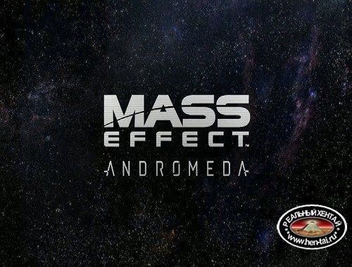 Mass Effect - Andromeda a Galaxy of Possibilities