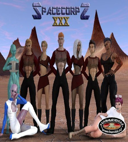 SpaceCorps XXX  [ v.0.3.4a] (2018/PC/RUS/ENG)