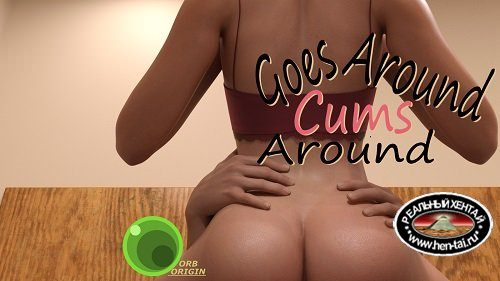 Goes Around, Cums Around [Completed] [2018/PC/RUS/ENG] Uncen