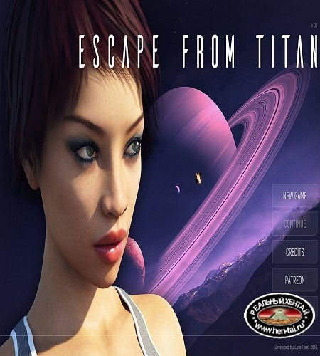 Escape from Titan  [ v.0.1.2] (2018/PC/ENG)