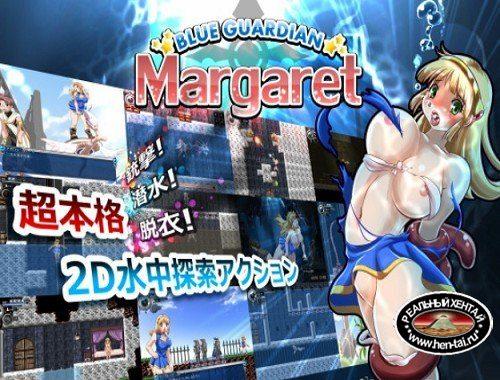 BLUE GUARDIAN: Margaret [Ver.2.5] (2016/PC/ENG)