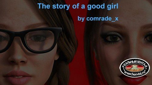 The story of a good girl  [ v.1.0] (2018/PC/ENG)