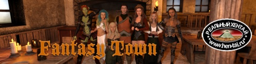 Fantasy Town  [ v.0.11.0b] (2018/PC/ENG)