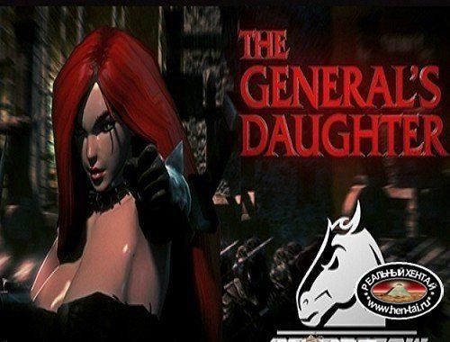 Katarina The General's Daughte