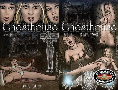 Ghosthouse 1-2