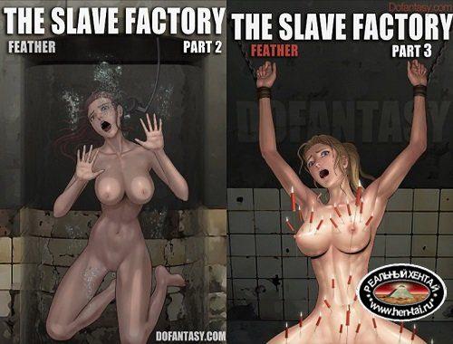 Slave Factory 2-3