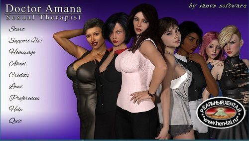 Dr. Amana, Sexual Therapist [v.1.0.6][2018/PC/ENG] Uncen