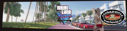 Real Life Sunbay  [ v.2019 November Full] (2018/PC/ENG)