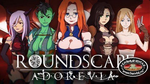 Roundscape Adorevia  [  v.4.3A + WALKTHROUGH ] (2018/PC/ENG)