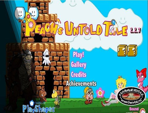 Mario is Missing - Peach's Untold Tale [Ver.3.48] (2016/PC/ENG)