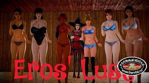 Eros' Lust [v.0.3] [2018/PC/ENG] Uncen