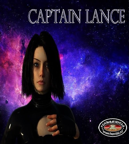 Captain Lance  [  v.0.50] (2019/PC/ENG)