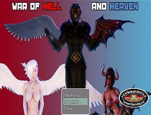 War of Hell & Heaven [Ver.0.1] (2019/PC/RUS)