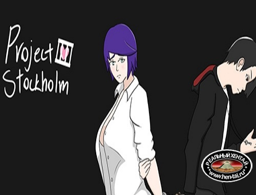 Project Stockholm [Ver.0.03] (2018/PC/RUS/ENG)
