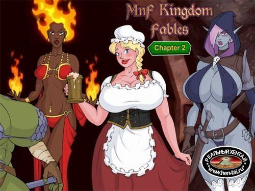 MNF Kingdom Fables - Chapters 1-3 (meet and fuck)