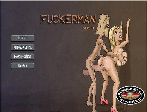 Fuckerman [Ver.1-4] (2018/PC/RUS/ENG)