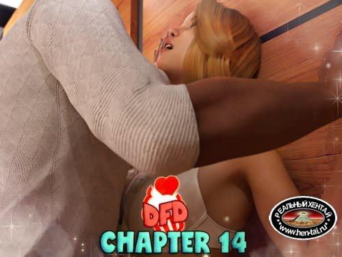 Daughter for Dessert Ch14 (эротическая онлайн игра)