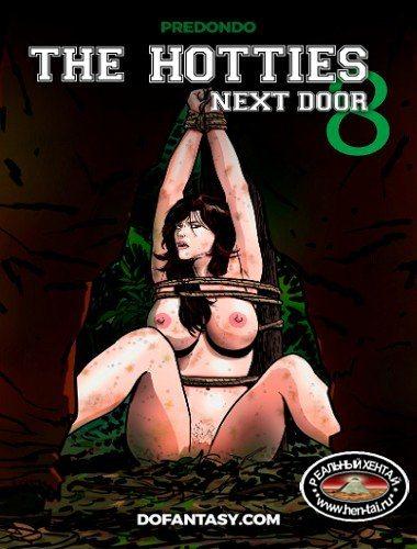 Hotties Next Door 8