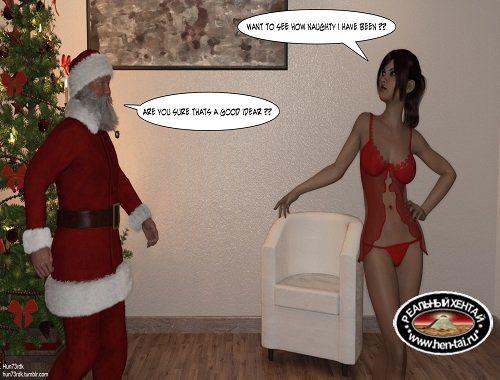 Santa as a gift